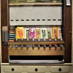 Classic Snack Vending Machine - NY