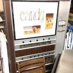 Vintage Candy Machine Classic NY/ NJ/ CT/ MA Area